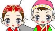 لعبة تلوين اطفال اليابان